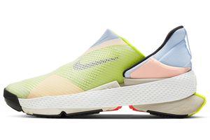 Nike new hands-free shoe.